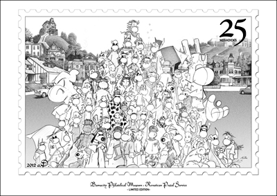 poster2005peque.jpg
